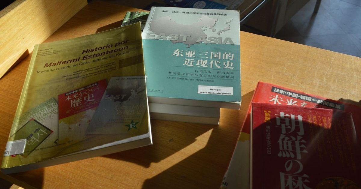 ドイツの国際教科書研究が開く世界 170カ国から入手の図書館を探検