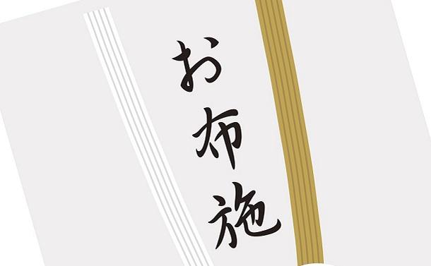 お布施の「目安」で葛藤する築地本願寺――仏教と人々の間の大きなズレ