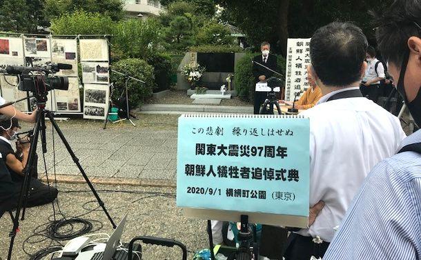 小池百合子知事が招いた朝鮮人犠牲者追悼式典の異様な光景