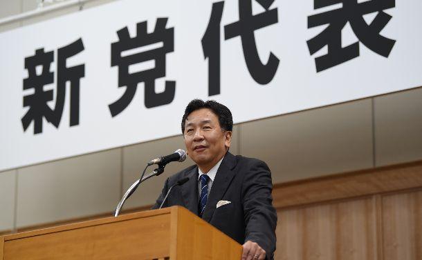 新党・立憲民主党代表に枝野氏。野党が政権交代を実現するために必要なこと