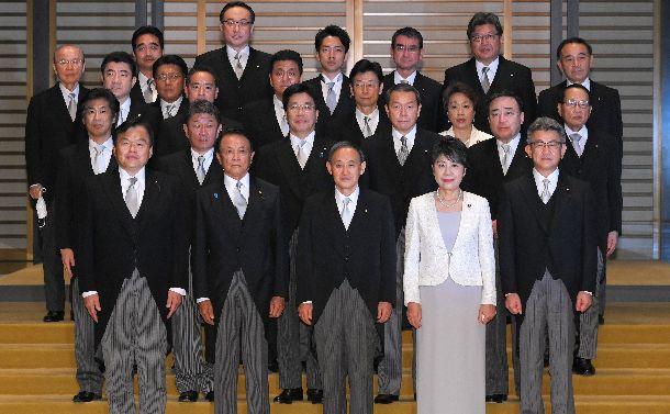 残念な菅内閣 国際潮流からかけ離れた女性閣僚たった2人