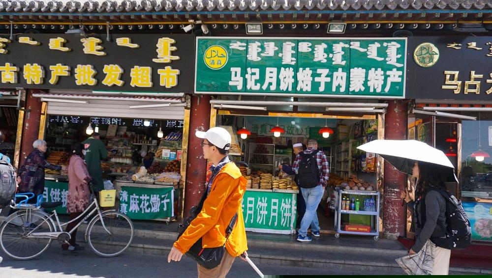 中国・内モンゴル自治区の教科書問題