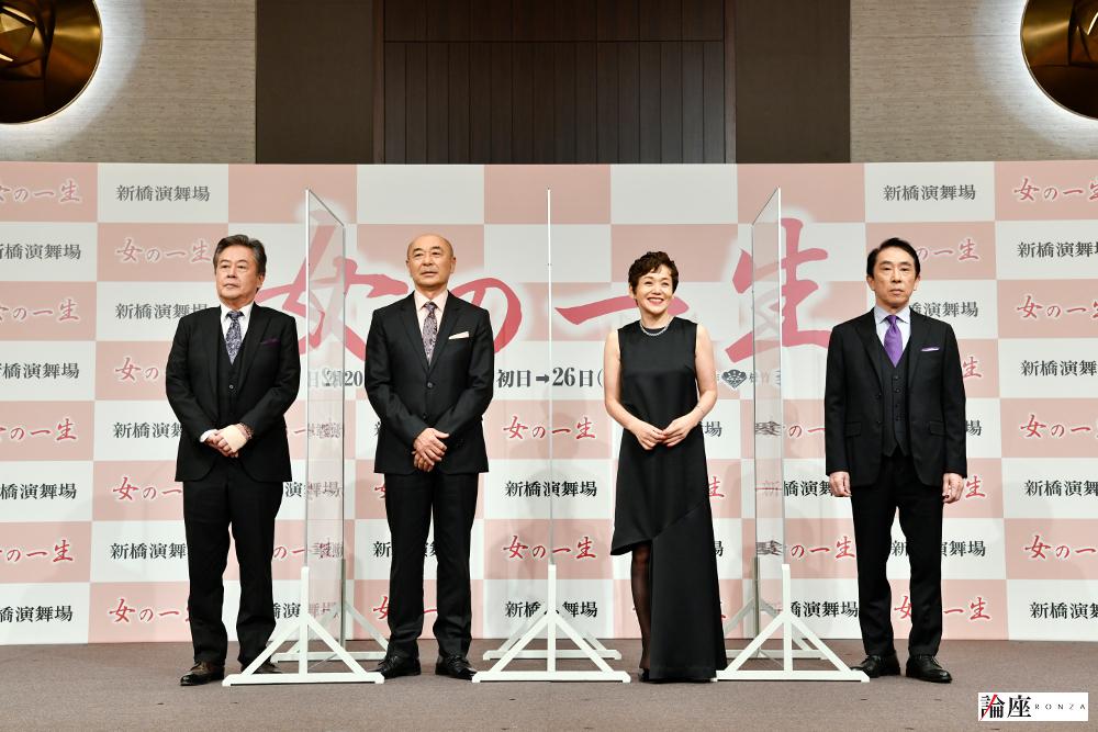 舞台『女の一生』、大竹しのぶ、高橋克実、段田安則、風間杜夫 合同取材レポート
