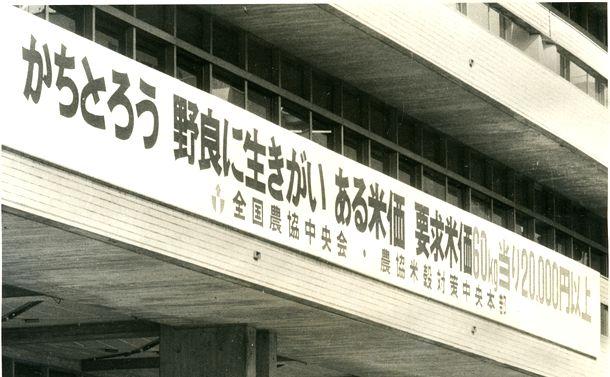 豊作を嘆く農協~菅首相に既得権打破の覚悟はあるか - 山下一仁|論座 ...