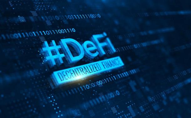 ディファイ(DeFi)に注目せよ:変貌する世界の金融