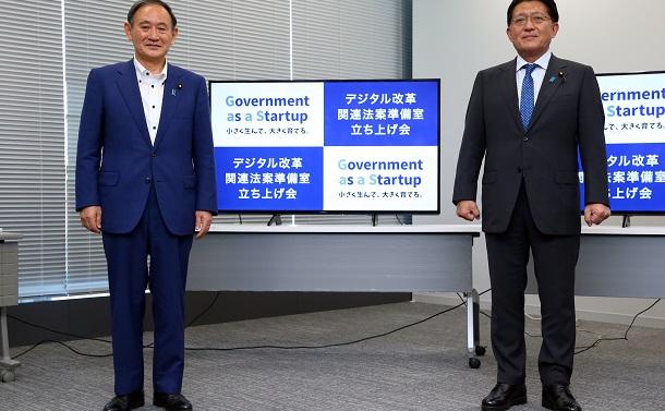 哲学のない哀しい日本の「デジタル憲法」