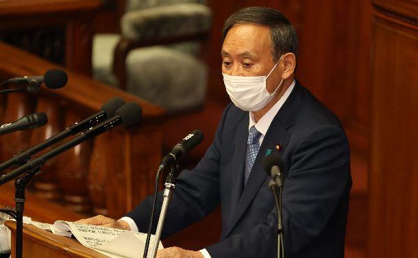 菅義偉首相の所信表明演説を聴いて~大きな期待と多少の不安