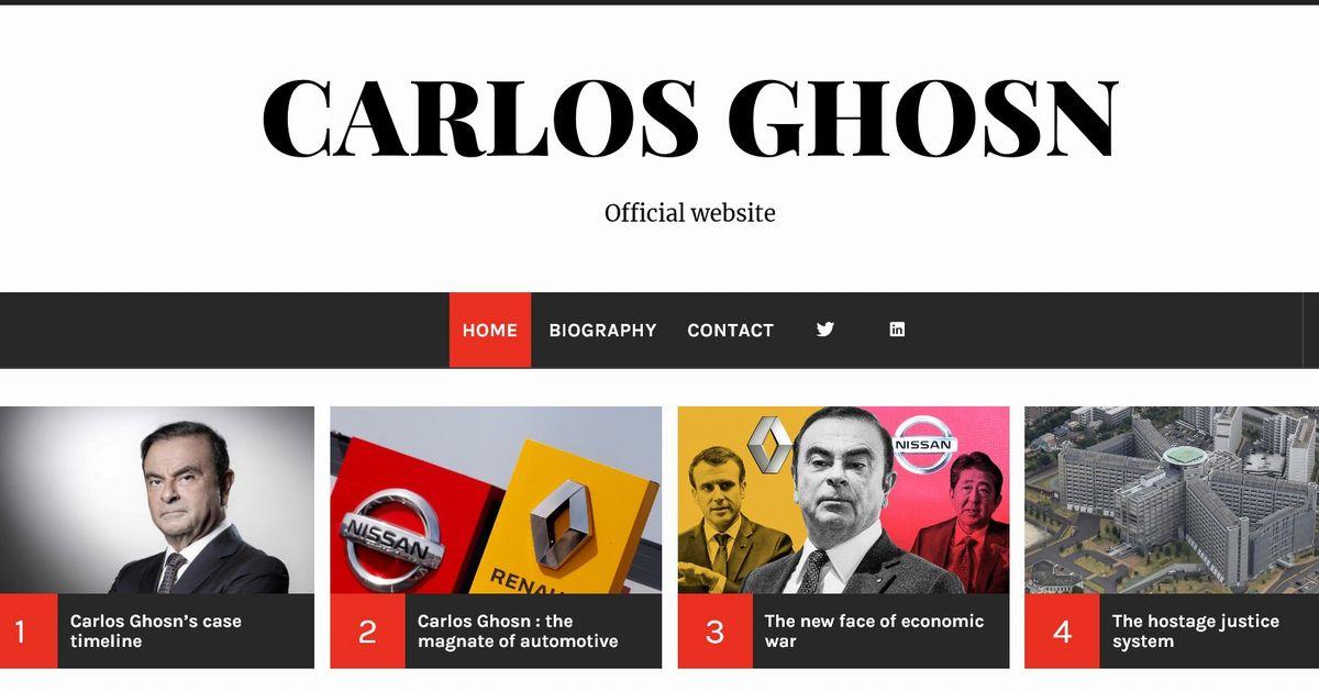カルロス・ゴーンは復讐の鬼モンテ・クリスト伯になるのか、それとも……