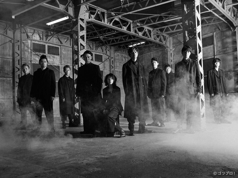 ゴツプロ!第六回公演『向こうの果て』2021年4月、本多劇場にて開幕、小泉今日子、皆川暢二、関口アナン出演
