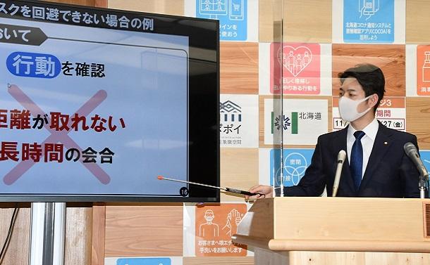 北海道知事は、コロナ感染回避の努力を道民に丸投げするな