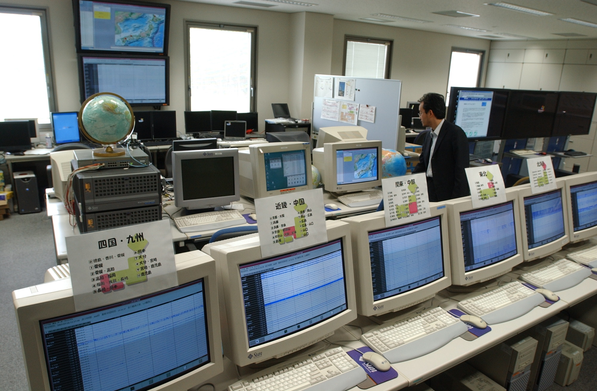 【41】日本の地震観測