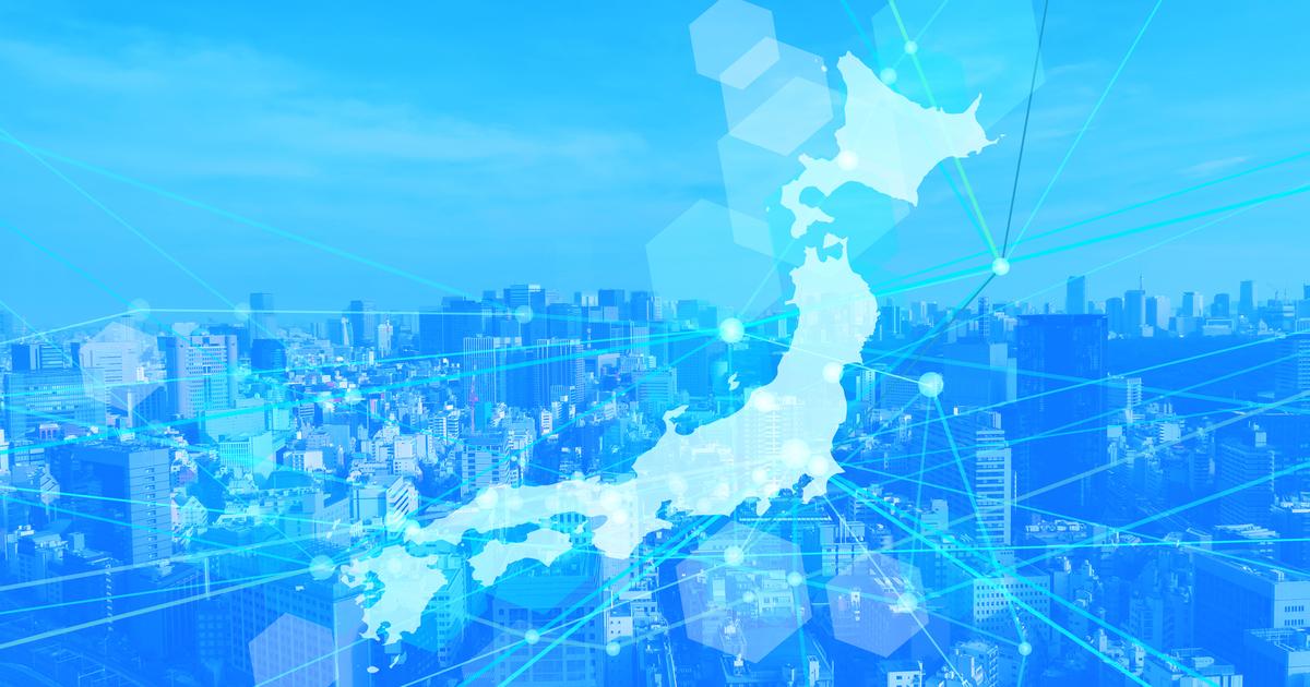 危機があっても「日常が自転」し行動に結びつかない日本の組織 どう変えるか?