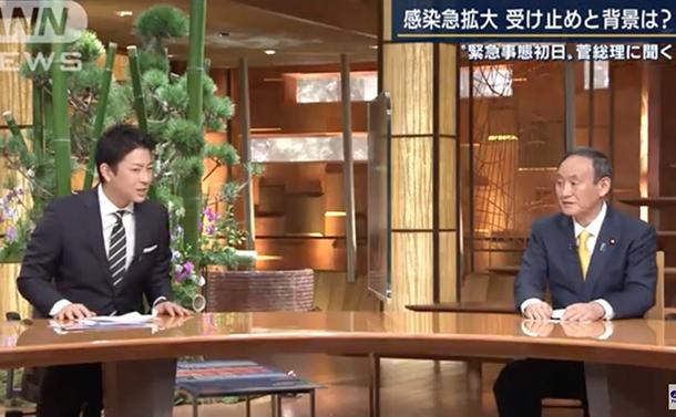 報ステ「菅首相インタビュー」に見るテレビ朝日の忖度