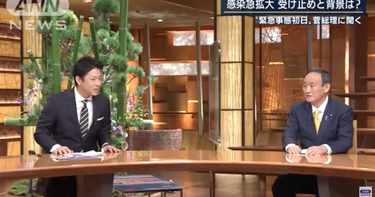 報道 テレビ ステーション 朝日
