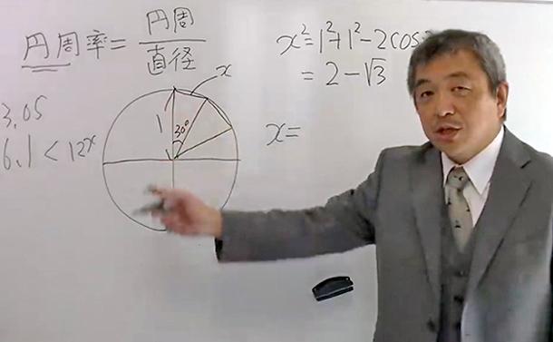 謎のYouTuber鈴木貫太郎さんに学ぶ「数学の愛し方」