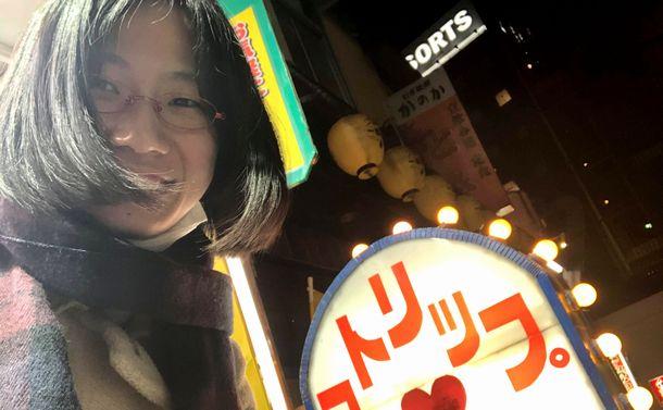 ストリップ劇場が日本から消える日~風俗を差別し、日陰に追いやるべきなのか