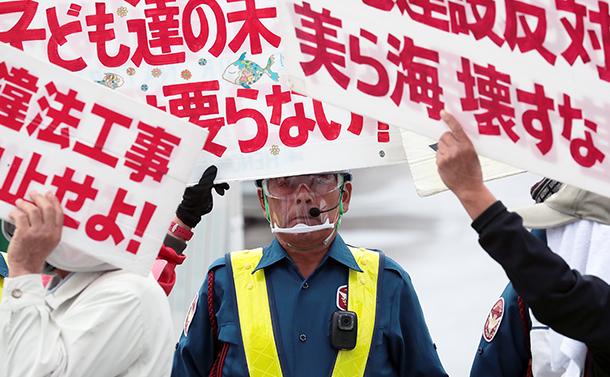 沖縄は問う、日本の司法は独立しているのかと