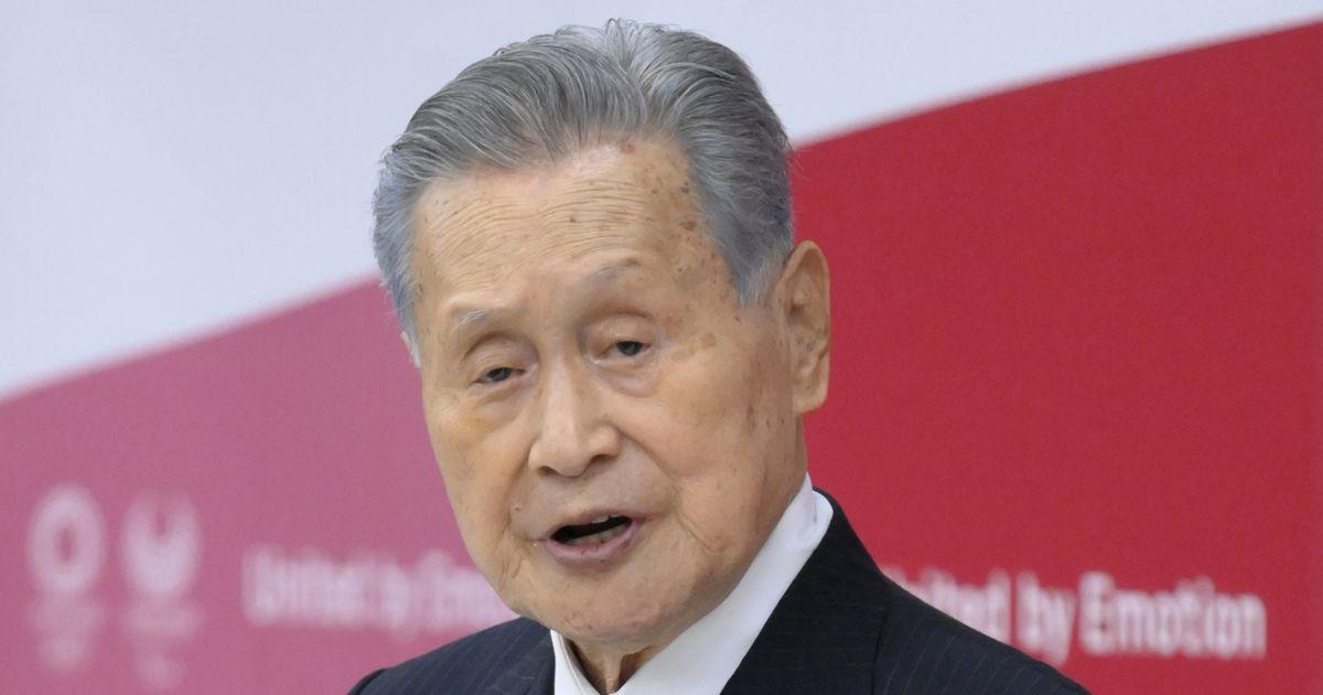 森喜朗氏の「女性理事」発言を生んだ日本社会の「土着性」は克服できるのか