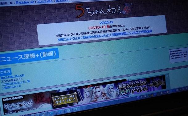 Qアノンと日本発の匿名掲示板カルチャー【2】