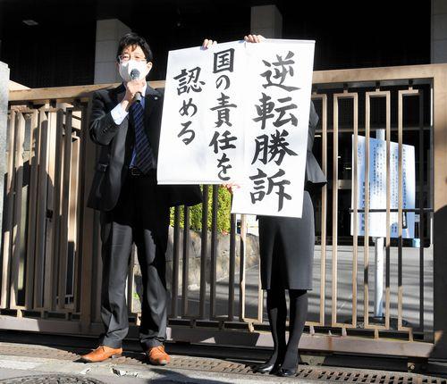 福島第一原発事故から10年 置き去りにされたままの「責任」