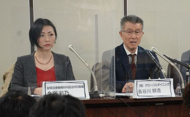 グローバルダイニング社はなぜ都を訴えたのか~日本の行政訴訟が抱える問題とは