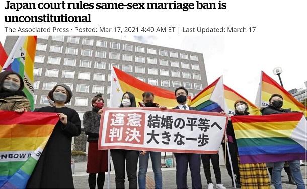 同性婚のある社会で暮らして見えてきた結婚の自由の意義