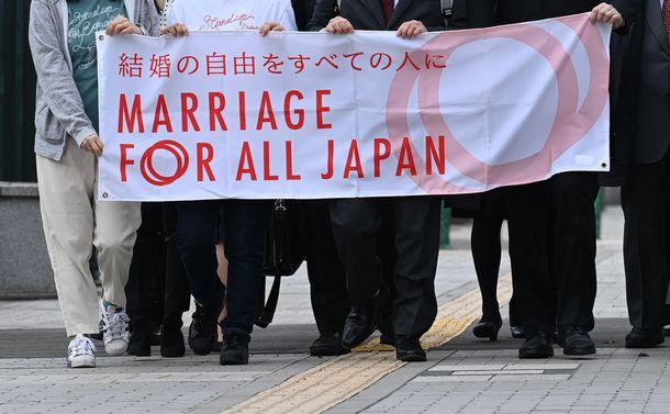 同性婚訴訟、歴史的な札幌地裁判決を読み解く