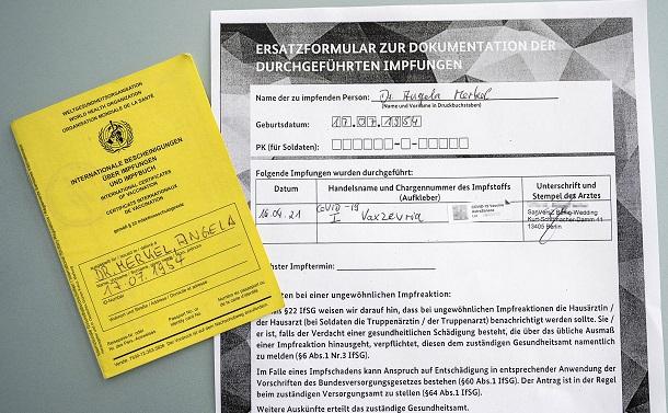 ドイツが教える日本で予想されるワクチンをめぐる不正と混乱