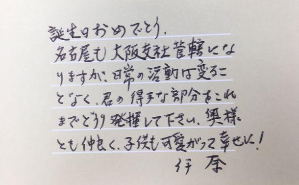 コロナ感染社員を有給の特別休暇に〜長府工産、社員の幸せを創る奇跡の経営(1)