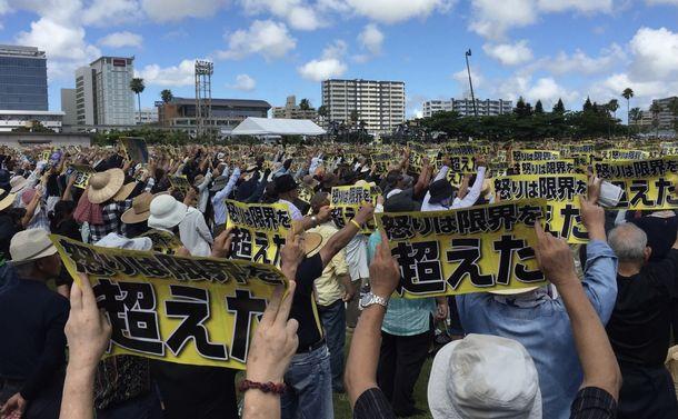 沖縄・女性暴行殺害事件の「第二の加害者」がすべきこと