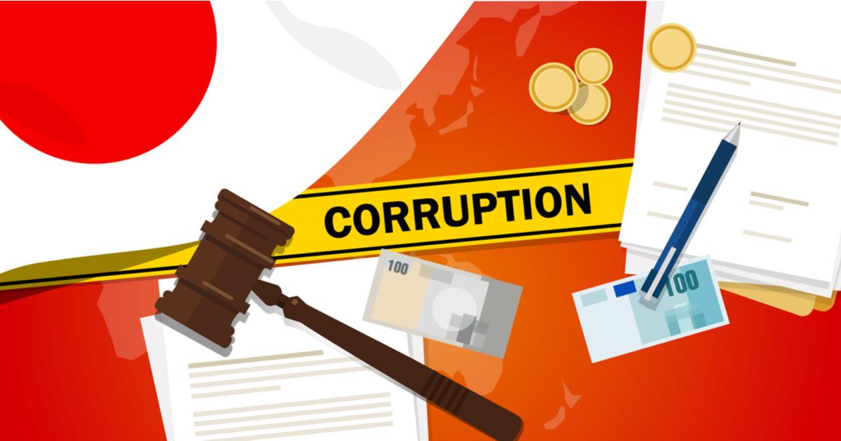 「政治改革」の残された課題 企業団体献金全面禁止がいま必要な理由