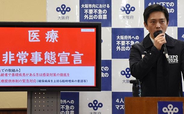 吉村大阪府知事の高評価とポストトゥルース時代(上)~感染悪化とテレビ