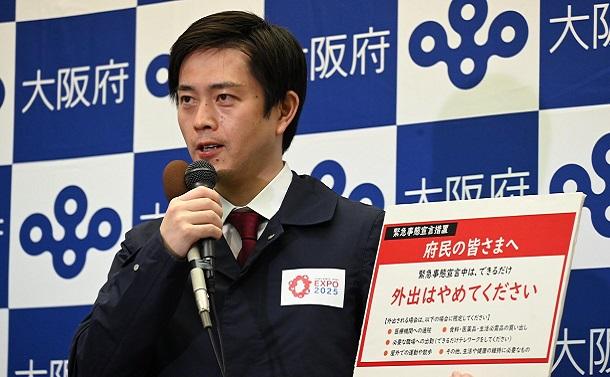 吉村大阪府知事の高評価とポストトゥルース時代(下)~ファクトより情緒