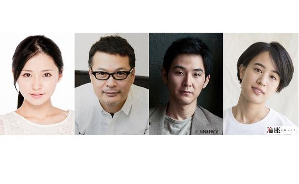 【リリース】KAAT神奈川芸術劇場『近松心中物語』、元禄時代の二つの恋が、2021年の我々に問いかけることとは?