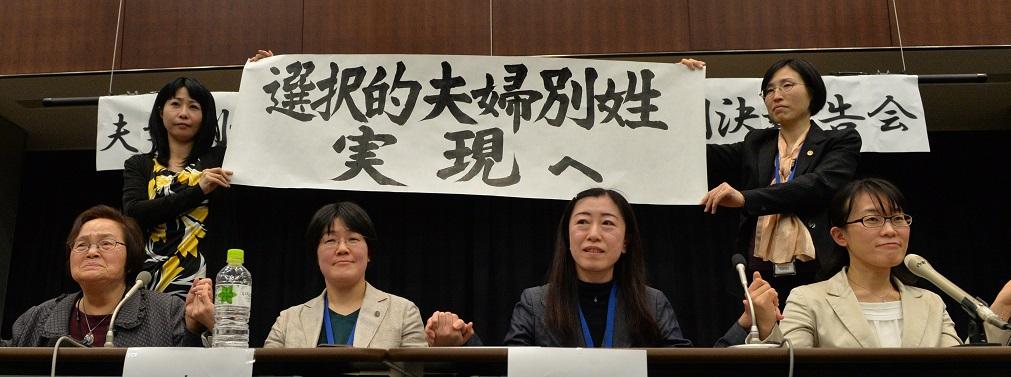 世論の多数派はすでに「選択的夫婦別姓」に賛成 日本