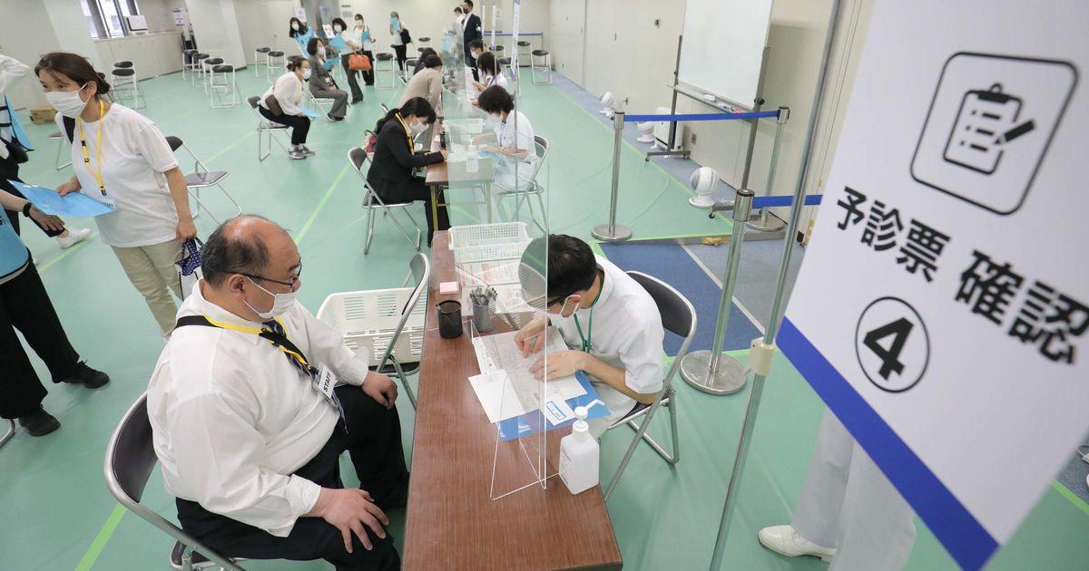 朝日新聞出版、毎日新聞の「架空予約」報道は「悪質な妨害愉快犯」なのか?