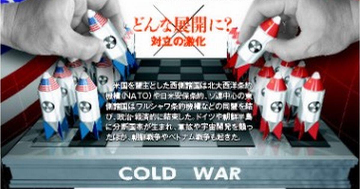 冷戦が終わって日中同盟? 我に返った湾岸戦争ショック