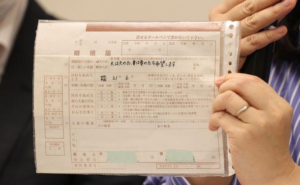夫婦同姓合憲、LGBT「理解増進」法案も進まぬ日本と欧米の大きな隔たり