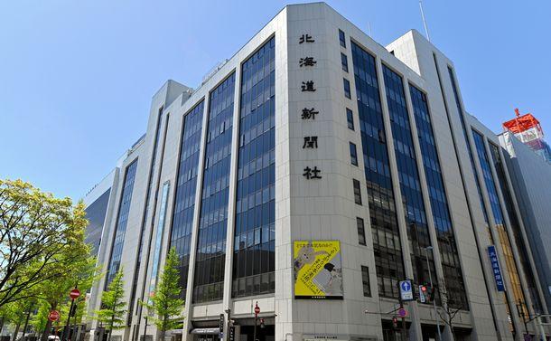 北海道新聞が速やかに果たすべき説明責任とは――「記者逮捕」を考える〈上〉
