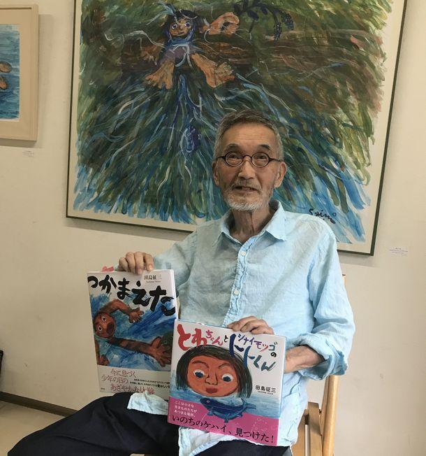 絵本作家・田島征三さん 躍動感あふれる「いのち」を描き続けて