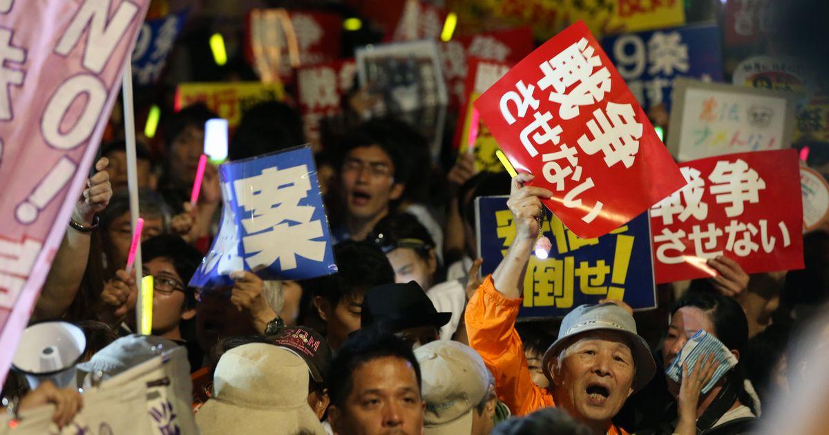有事法制と安保法制 反対、激論、そして決断した政治家たち