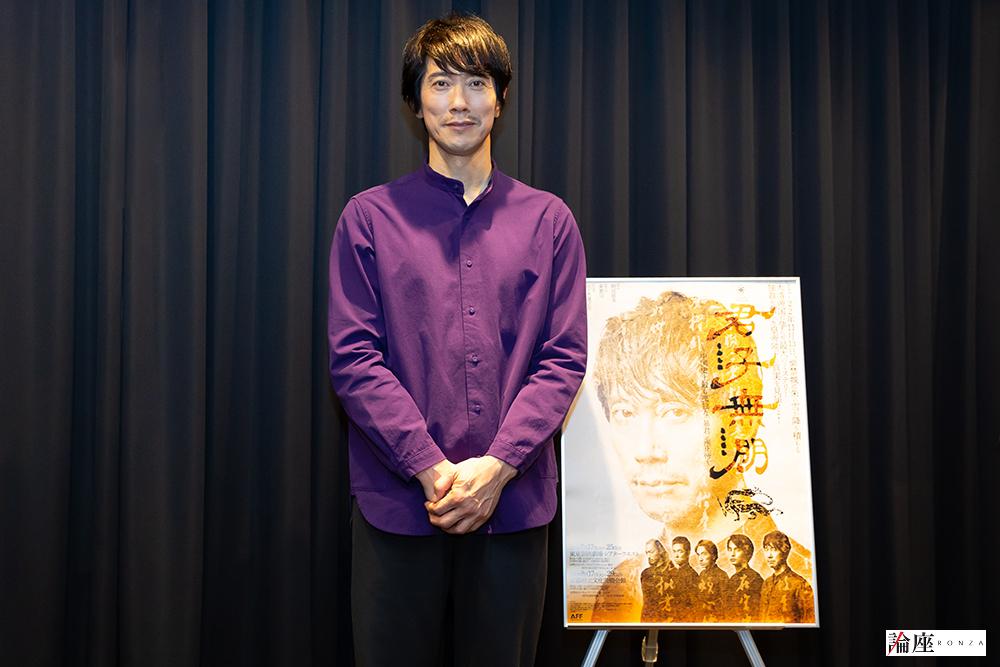Team 申の佐々木蔵之介 取材会レポート