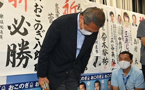 横浜市長選が示した民意~菅義偉政権への退陣勧告か