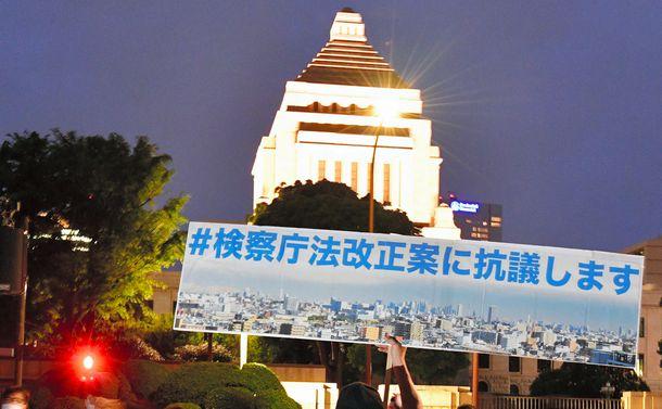 辻法務事務次官の仙台検事長転出は次の次の検事総長含み?
