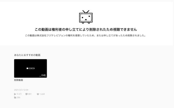 初音ミク、解放区への道筋〜奇跡の3カ月(13)