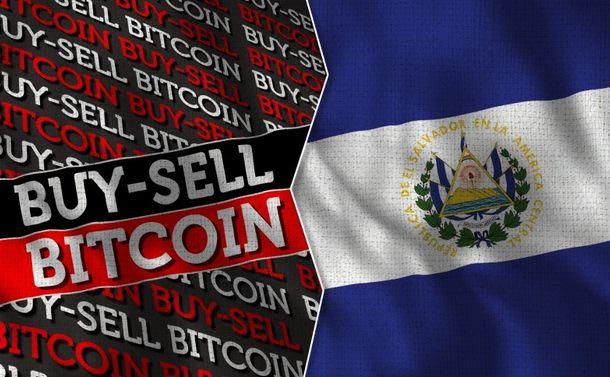 エルサルバドルのビットコイン法定通貨化が教えてくれる世界の送金事情