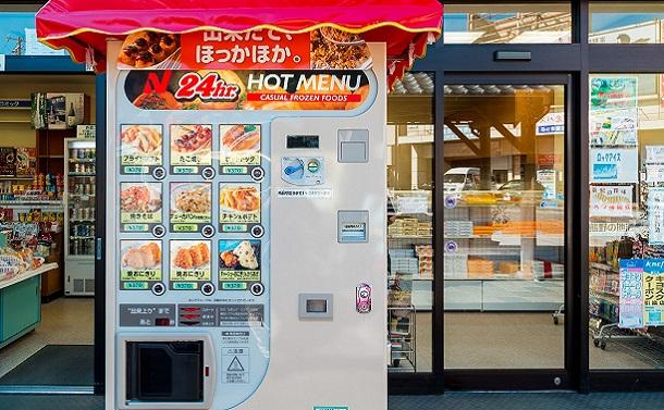 食品自販機は愛好家のいる昭和レトロからコロナ禍の新機種へ
