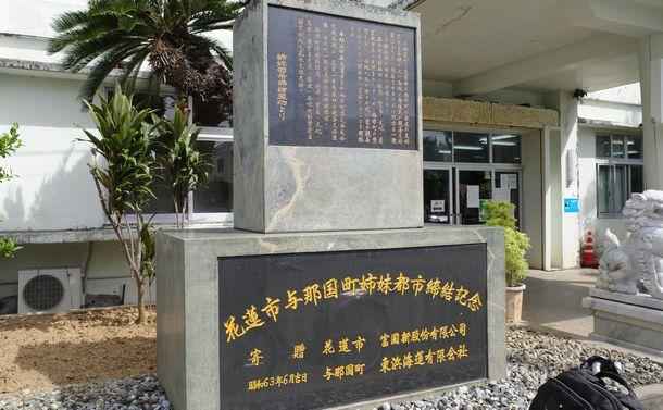 衆院選のもう一つの論点~中国との向き合い方、そして台湾との関係