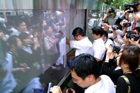 小沢一郎氏「不起訴不当」、東京第一検察審査会議決要旨の全文《PDFファイル》
