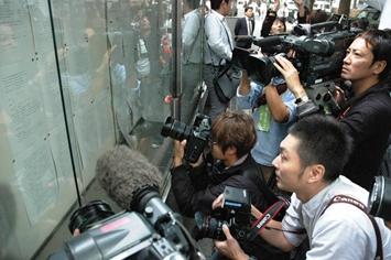 《議決要旨全文》東京第五検察審査会「小沢一郎氏を起訴すべき」